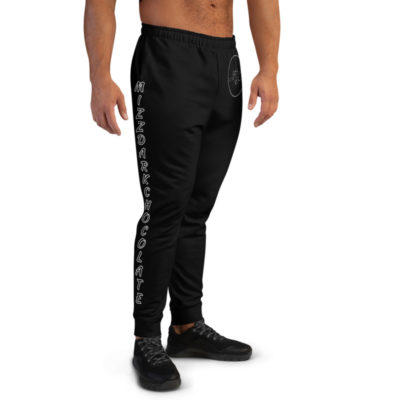 MizzDarkChocolate Men's Joggers